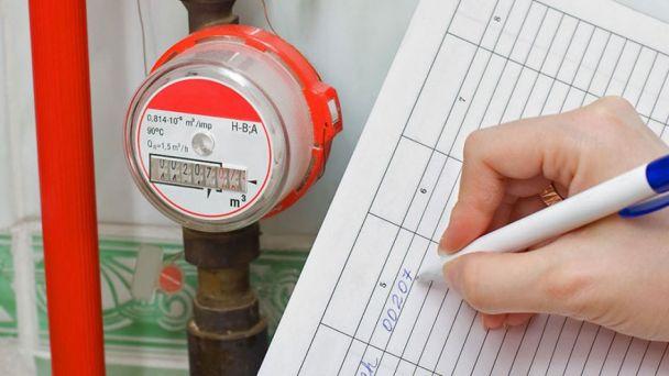 Aktualizácia 19.4. - Odpočet stavu vodomerov pokračuje